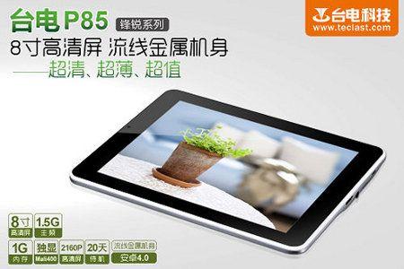 Teclast P85, un tablet Android 4.0 a muy bajo precio