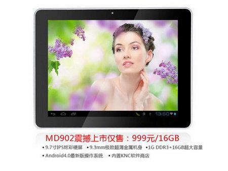 KNC MD902, nuevo tablet Android de buenas especificaciones y a buen precio
