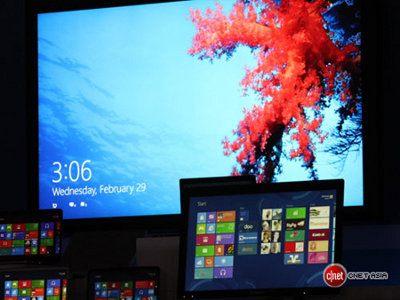 Windows 8 tendrá 3 versiones