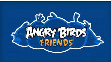Angry Birds Friends llega a Facebook