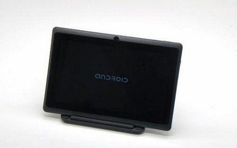 HuaYi, quizá el tablet Android 4.0 más barato del mundo