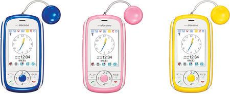 Huawei HW-01D, un ingenioso móvil para niños