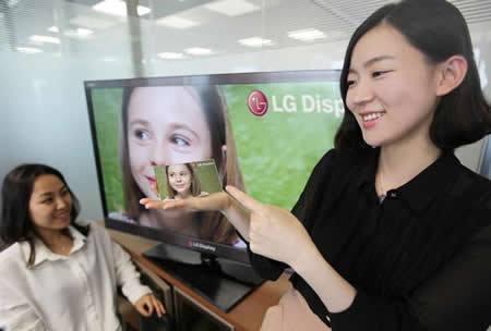 LG presenta pantalla Full HD de 5 pulgadas para smartphones