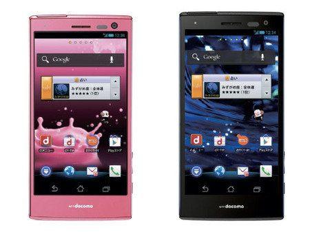 Panasonic Eluga P-06D, nuevo smartphone con cámara de 13 megapíxeles