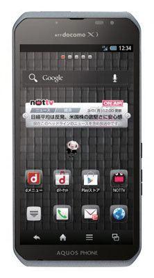 Sharp Aquos SH-10D, nuevo smartphone enfocado en el entretenimiento