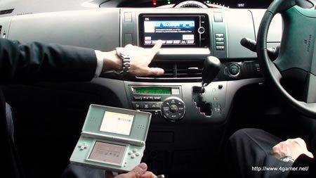 Toyota activa función para usar el Smart Navi mediante una Nintendo DS