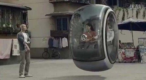 Volkswagen presenta un nuevo auto flotante