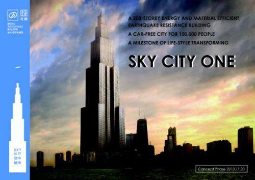 Sky city el edificio m s alto del mundo ser construido for Edificio movil en dubai