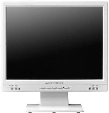 Green House GH-JAG153SDW, un monitor ecológico que consume muy poca energía