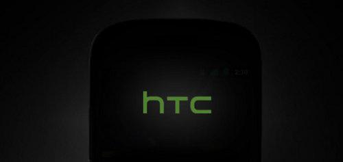 HTC está preparando un smarphone Qualcomm S4 de cuatro núcleos