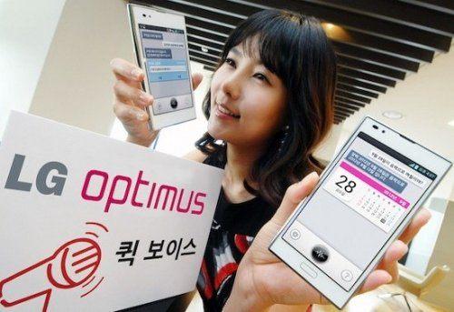 LG Quick Voice es la competencia de Siri y del S Voice