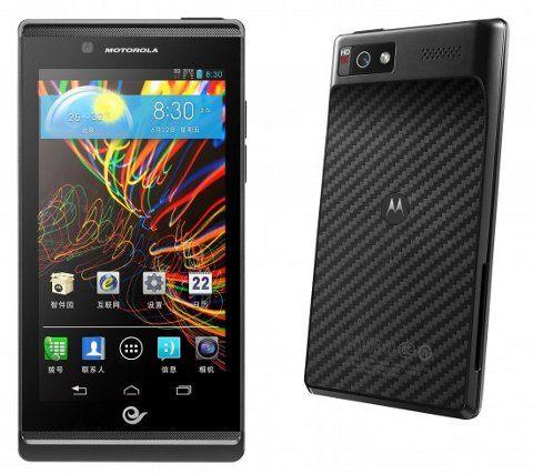 Motorola RAZR V XT889, otro smartphone con carcasa de Kevlar