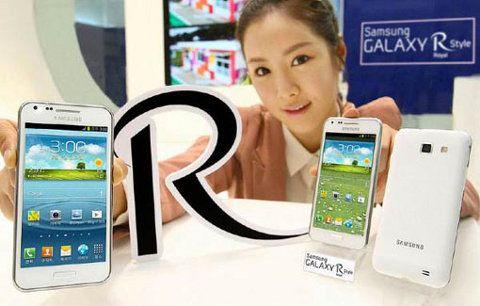 Samsung Galaxy R, otro smartphone de gama alta