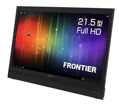 FT103 KOUZIRO, un tablet Android de 21,5 pulgadas