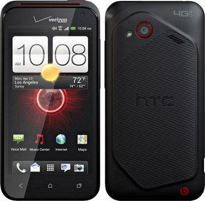 HTC presentará algo increíble esta semana