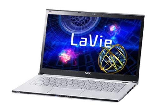 NEC LaVie Z, poderosa y ultraportátil laptop de 13,3 pulgadas