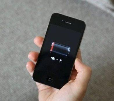 BattSaver mejorará la batería de tu iPhone