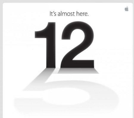 Apple confirma evento para el 12 de septiembre