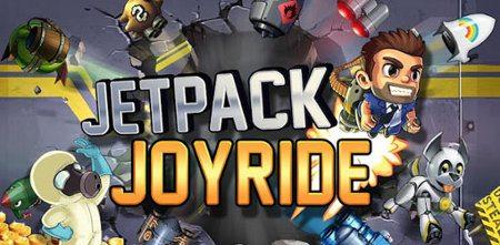 Jetpack Joyride disponible en Android