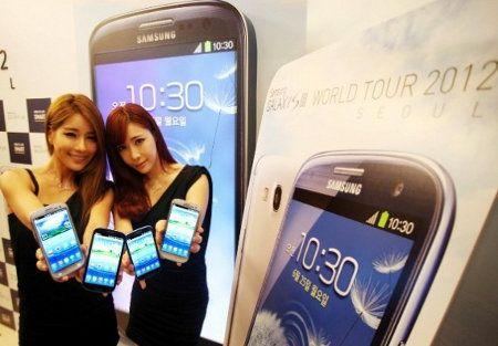 Samsung Galaxy S4 sería presentado en febrero