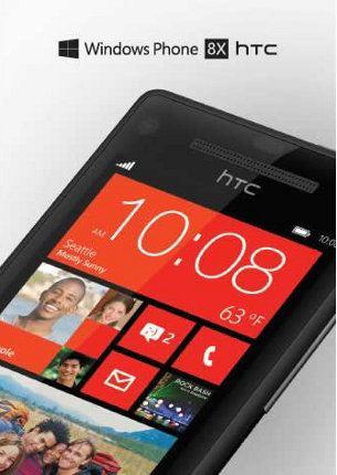 Se filtra una imagen del HTC 8X que será presentado el 19 de septiembre