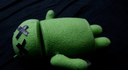 Aplicaciones de Android podrían estar filtrando datos importantes