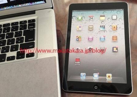 El iPad Mini puede haber tenido un rediseño de último momento