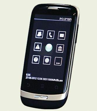 Qualcomm y Project RAY presentan un estupendo móvil para ciegos