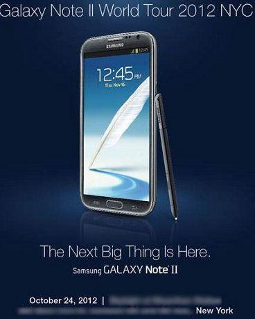 Samsung ha enviado las invitaciones para el evento del Galaxy Note II