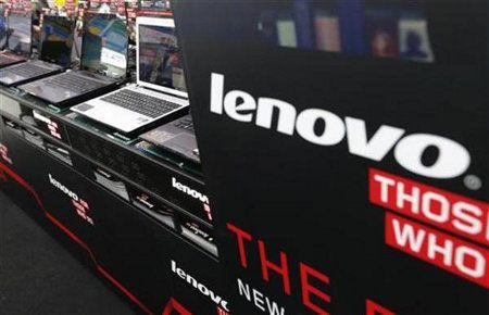 Ventas de Lenovo superan las de HP durante el tercer cuarto del año