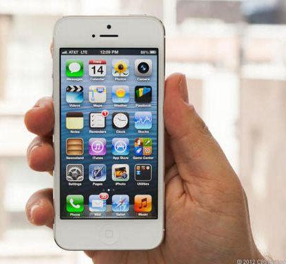 Apple cada vez menos favorecida