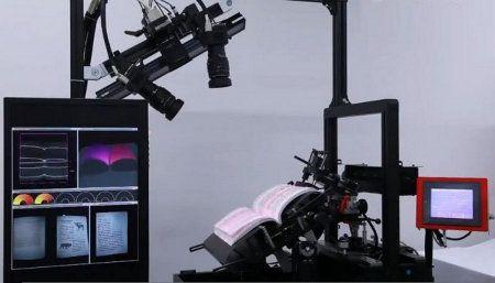 BFS-Auto, el robot que escanea 250 páginas por minuto