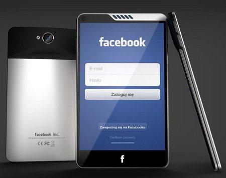 HTC Opera UL será este el smartphone de Facebook