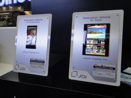 Japan Technologies presenta su nueva línea de pantallas