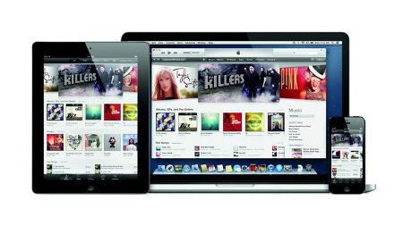 iTunes 11 podría lanzarse muy pronto