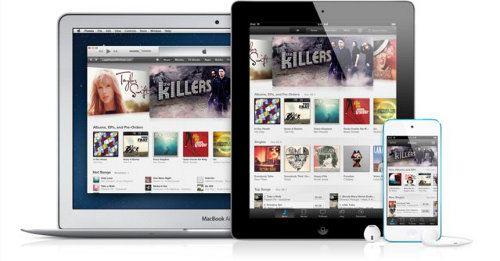 iTunes 11 ya está disponible