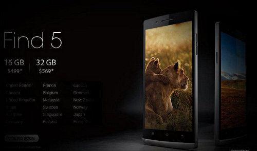 El Oppo Find 5 tendrá un modelo de 32GB