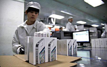 Foxconn planea expandirse hacia EEUU