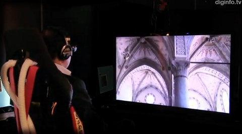 Investigadores desarrollan una tecnología de cuerpo virtual