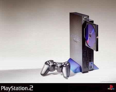 La PS2 deja de ser producida en Japón