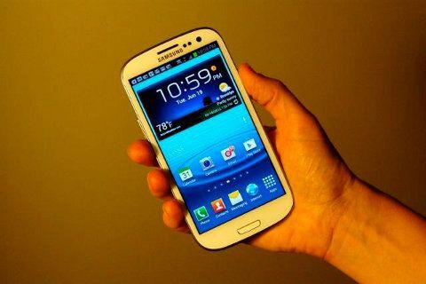 Samsung anuncia Premium Suite para el Galaxy S III