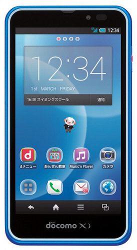Junior SH-05, un smartphone Android bastante poderoso orientado para niños