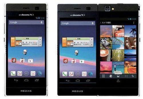 NEC Medias, el móvil doble-pantalla que hace parecer que llevamos dos móviles a la vez
