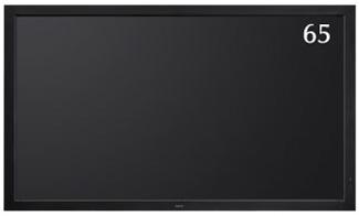 NEC MultiSync LCD-V652, un nuevo monitor de 65 pulgadas