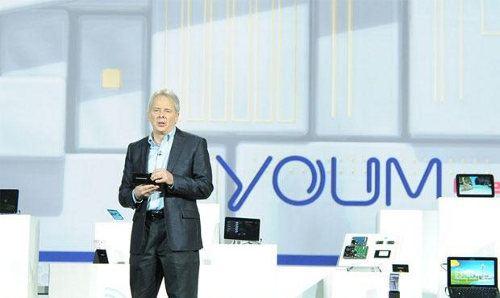 Samsung Youm, la pantalla flexible de la compañía