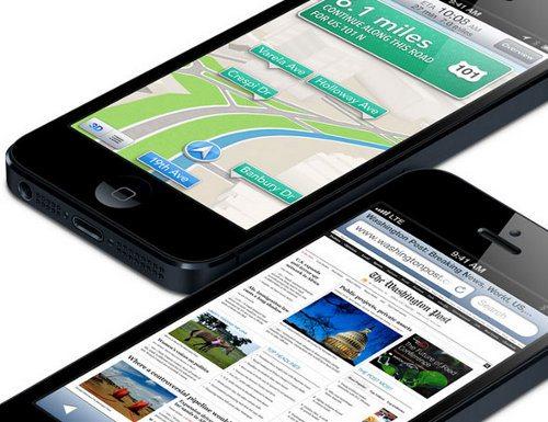 Apple podría lanzar el iPhone 5S junto con el iPhone 6