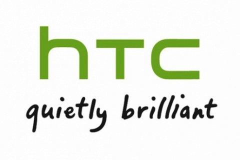 Confirmadas las especificaciones del HTC Myst