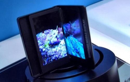 Samsung Galaxy Q se dejará ver en el MWC 2013