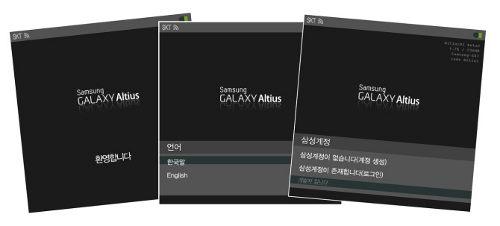 Se filtran capturas de pantalla del Samsung Galaxy Altius