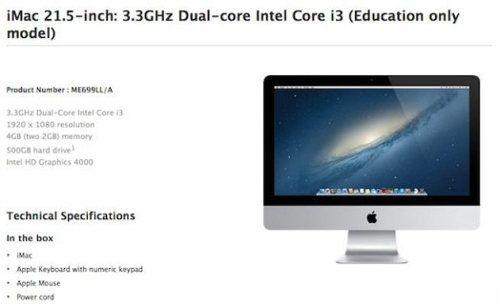 Apple lanza nueva iMac para instituciones educativas